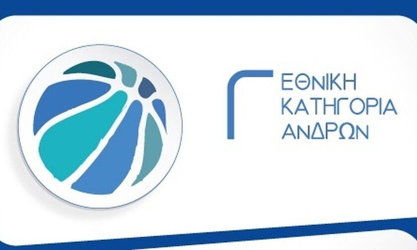 Γ΄ Εθνική μπάσκετ: Το Ληξούρι «διπλό» στην Κόρινθο, περίπατο στα Ιλίσια το Π. Φάληρο