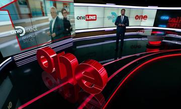 One Tv: Το πρόγραμμα του καναλιού του Βαγγέλη Μαρινάκη
