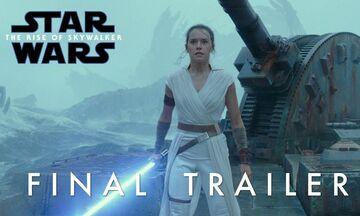 Star Wars: Το τελικό trailer του The Rise of Skywalker! (vid)