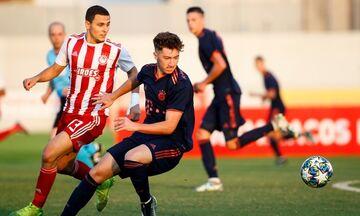 Youth League: Ολυμπιακός - Μπάγερν 0-4: Με χατ-τρικ του Ζίρκζε (HIGHLIGHTS)