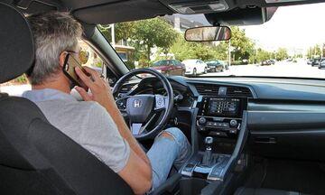 Ποιο είναι το πρόστιμο για χρήση κινητού στην οδήγηση;