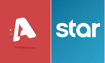 ΤΩΡΑ: Τηλεφωνήματα για βόμβα στο Alpha και στο Star