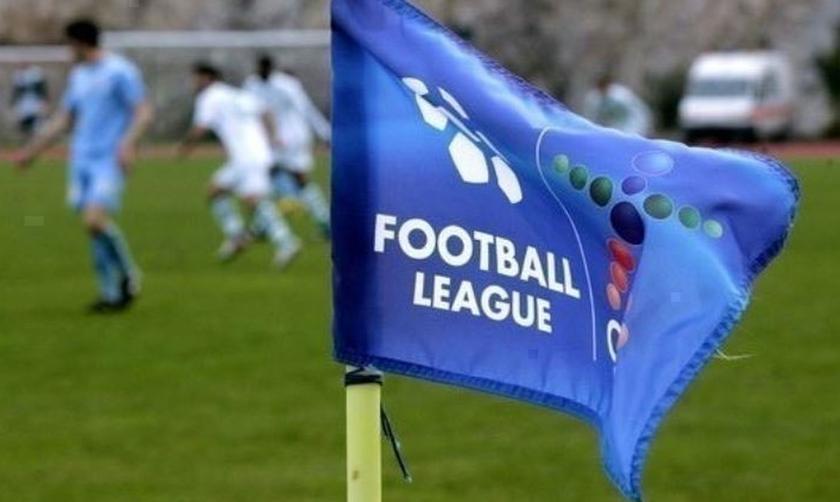 Football League: Οι διαιτητές της 5η αγωνιστικής