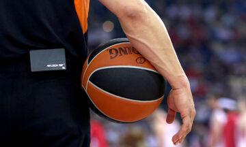 Μπασκόνια - Ολυμπιακός: Οι διαιτητές της αναμέτρησης