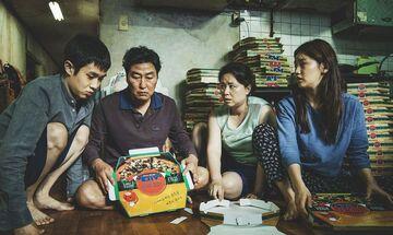 Παράσιτα: Το οξύμωρο των αντιθέσεων ως κινηματογραφική συνταγή