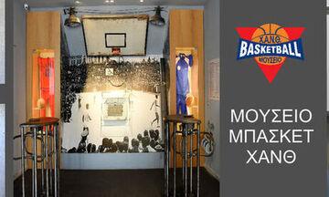Το Μουσείο Μπάσκετ της ΧΑΝΘ γιγαντώνεται!