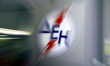 ΔΕΔΔΗΕ: Διακοπή ρεύματος σε Αθήνα, Κερατσίνι, Γλυφάδα, Καλλιθέα