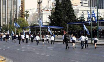 Ποιοι δρόμοι κλείνουν και πότε σε Αθήνα και Πειραιά για τις παρελάσεις της 28ης Οκτωβρίου