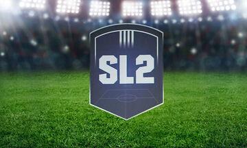Συμφώνησε με ομάδες της Super League 2 η ΕΡΤ