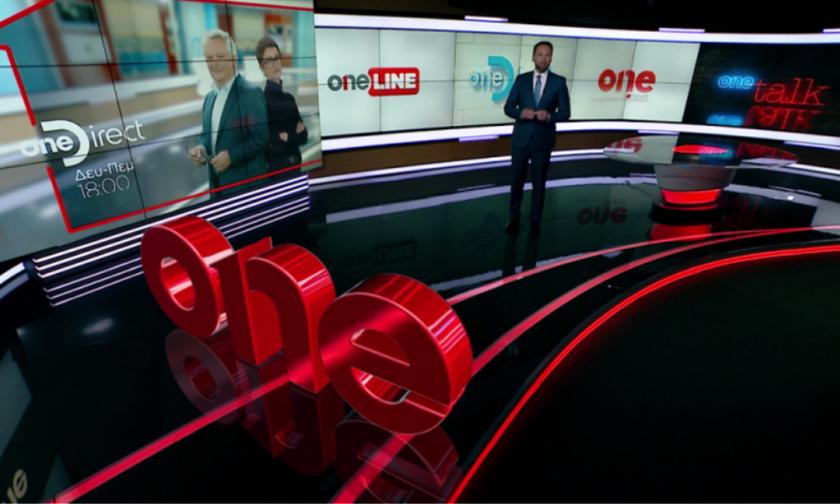 One Channel: Ένας εν ενεργεία βουλευτής στο κανάλι του Μαρινάκη