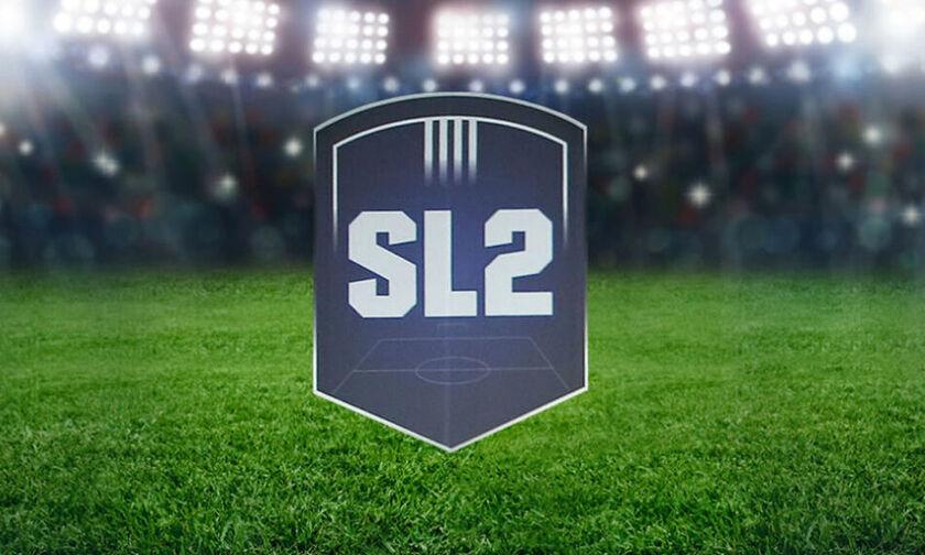 Super League 2: Οι διαιτητές της τρίτης αγωνιστικής