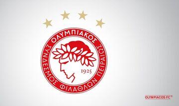 Ολυμπιακός: Στη σέντρα το Πρωτάθλημα και το Κύπελλο Σχολών Αττικής