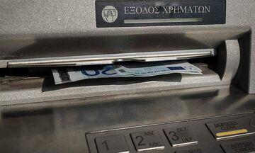 Ποιές θα είναι οι νέες προμήθειες των 4 συστημικών τραπεζων