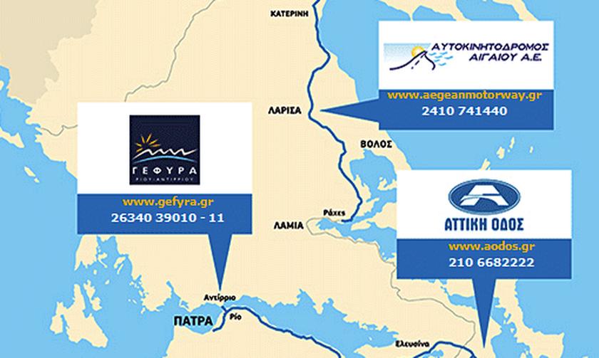 Mε ένα e-pass θα ταξιδεύουμε σε όλη την Ελλάδα (pic)