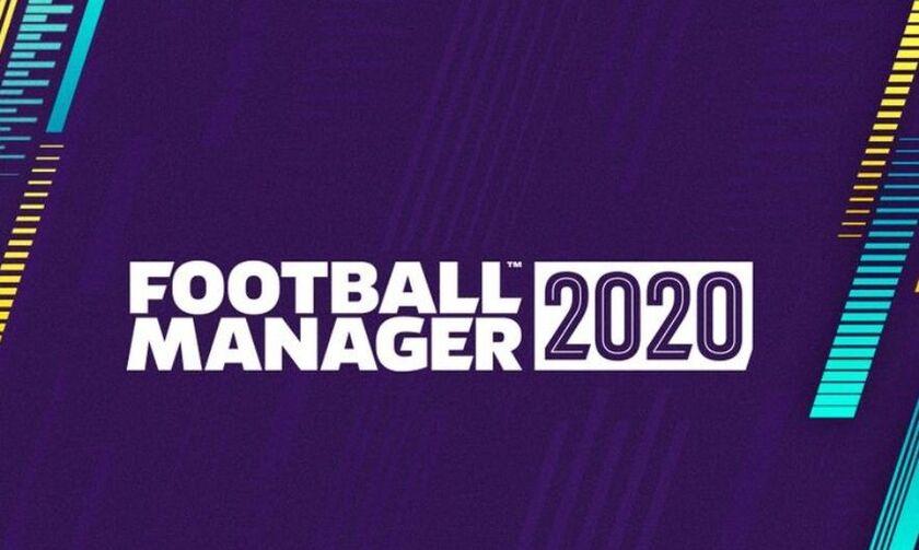 Το απίστευτο τρέιλερ του Football Manager 2020 (vid)