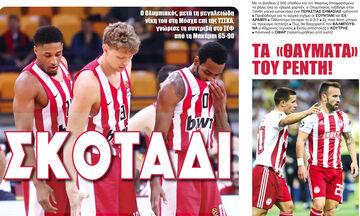 Εφημερίδες: Τα αθλητικά πρωτοσέλιδα του Σαββάτου (2/11)