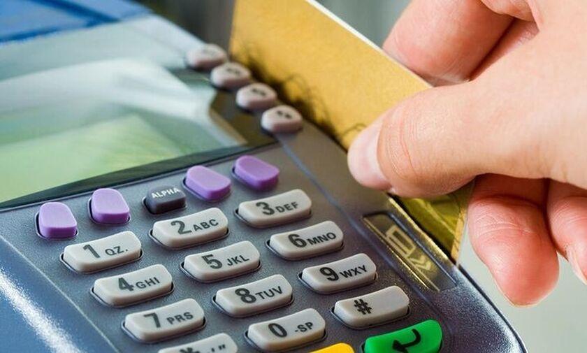 Ηλεκτρονικές συναλλαγές: Τι πρόστιμο θα πληρώνουν όσοι δεν θα «πιάνουν» το όριο του 30%!