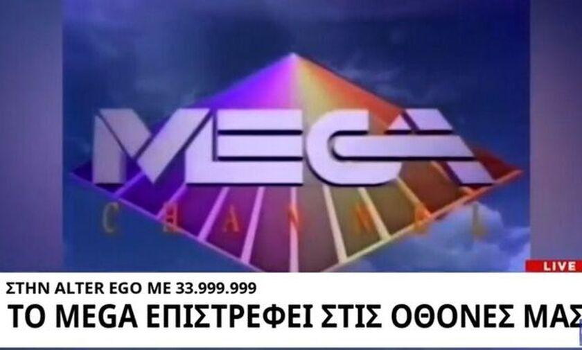 Ανακοίνωση εργαζομένων στο MEGA: «Επιστρέφουμε»! - Τι γράφουν για το ΟΝΕ TV