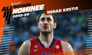Κρστιτς: Ακόμη ένας υποψήφιος για την ομάδα της δεκαετίας στην Euroleague! (vid)