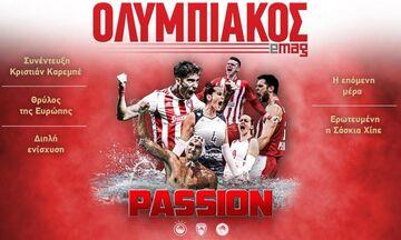 Το δεύτερο τεύχος του ηλεκτρονικού περιοδικού του Ολυμπιακού! (pics)