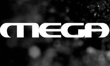 Πότε κάνει πρεμιέρα το MEGA του Βαγγέλη Μαρινάκη