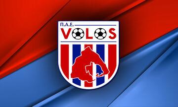 Βόλος - Παναιτωλικός: Από 10 και 15 ευρώ τα εισιτήρια για το ματς