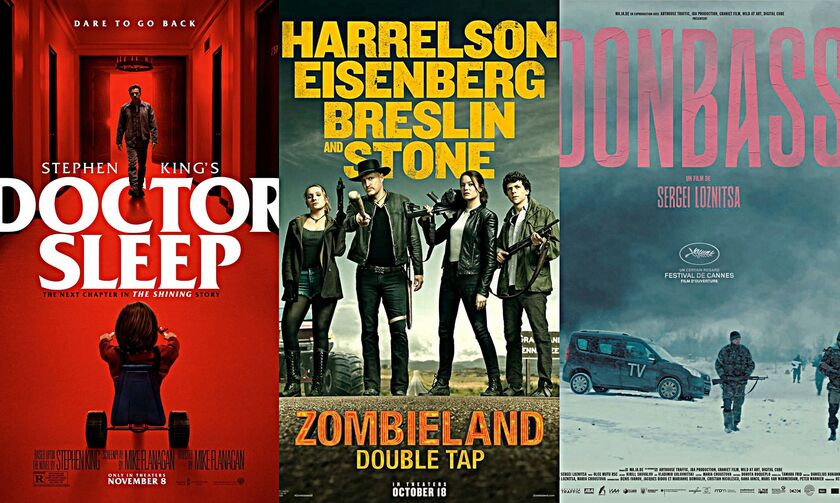 Νέες ταινίες: Δόκτωρ Ύπνος, Zombieland: Διπλή Βολή, Η Δύναμη της Αλήθειας