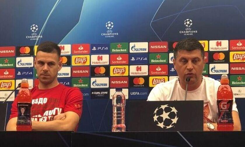 Ερυθρός Αστέρας για Europa League: «Αν ο Θεός είναι μαζί μας...»