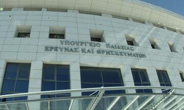 Υπουργείο Παιδείας: Αυτά είναι τα 37 τμήματα ΑΕΙ του ΣΥΡΙΖΑ που αναστέλλονται (πίνακας)