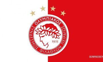 Ολυμπιακός: Ενημέρωση για τις θέσεις ΑμΕΑ στο ματς με τον Ατρόμητο