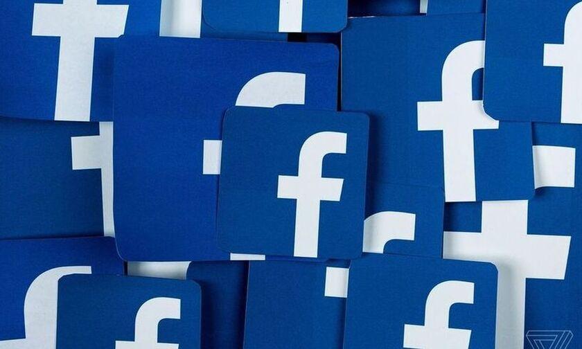 Facebook: Αντιδράσεις προκαλεί η μεγάλη αλλαγή που ετοιμάζει