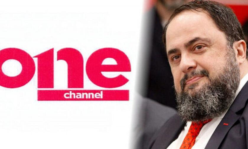 Ανατροπή δεδομένων για το κανάλι του Βαγγέλη Μαρινάκη