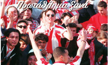 Αυτή την Τρίτη (12/11) μαζί με το ΦΩΣ: 1997 Πρωτάθλημα ξανά