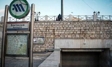 Κλειστός ο σταθμός του ΜΕΤΡΟ στο Σύνταγμα - Κυκλοφοριακές ρυθμίσεις σε Αθήνα και Πειραιά