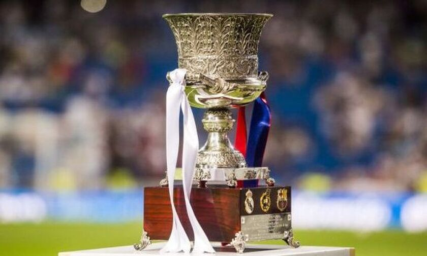 Super Cup Ισπανίας: Στη Σαουδική Αραβία με 120 εκατ. ευρώ και... γυναίκες!