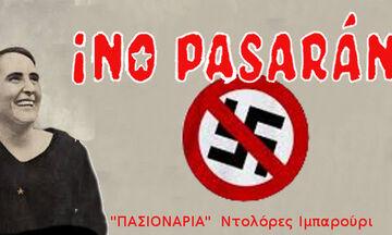 «No Pasarán», δηλαδή «δε θα περάσουν»