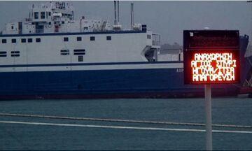 Ολικό απαγορευτικό στην Κέρκυρα λόγω «Βικτώριας» - Θυελλώδεις άνεμοι στο Ιόνιο