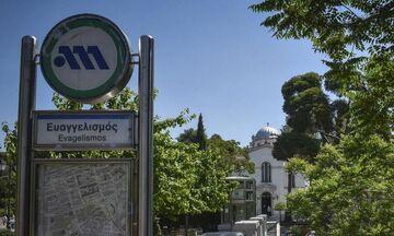 Με εντολή της ΕΛ.ΑΣ. κλείνουν τρεις σταθμοί του Μετρό