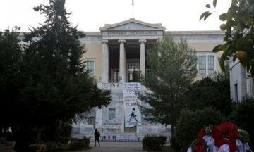 Επέτειος Πολυτεχνείου: Κορύφωση εορτασμών, πορεία στο κέντρο της Αθήνας - Τα μέτρα της ΕΛΑΣ