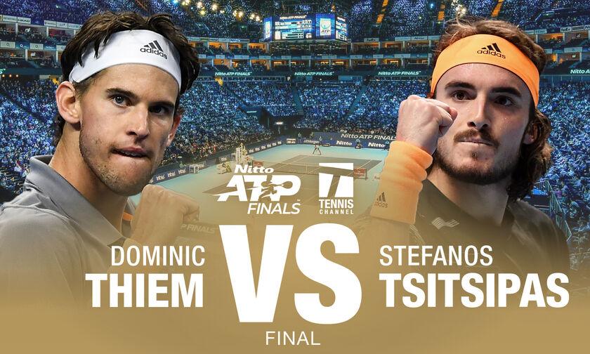 Τσιτσιπάς - Τιμ: Το κανάλι του τελικού του ATP Finals 2019