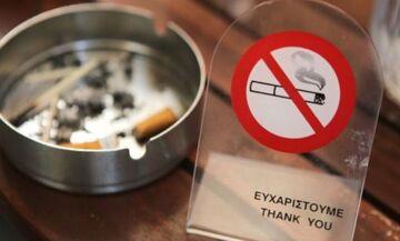 Απαγόρευση καπνίσματος. Πως γίνεται ο έλεγχος και πόσο είναι τα πρόστιμα (πίνακες)