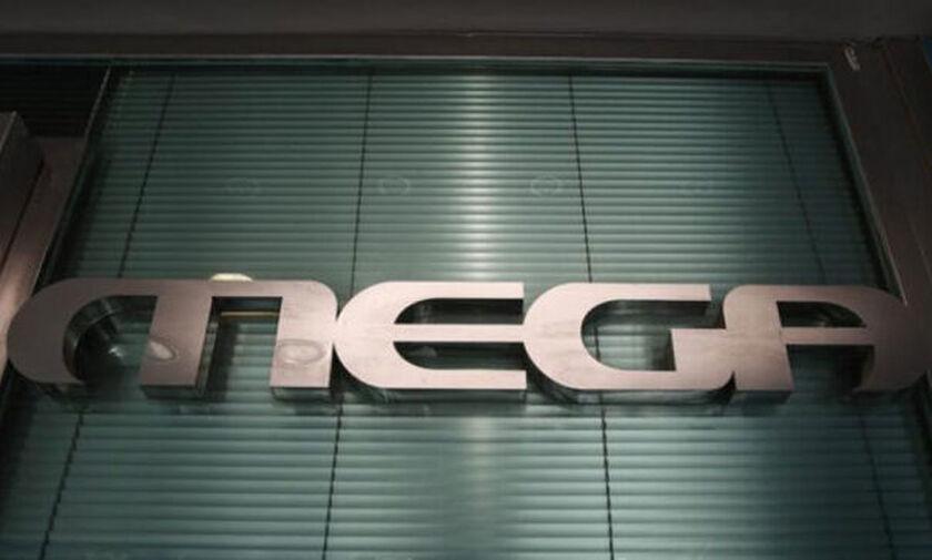 MEGA: Σε αναζήτηση δημοσιογράφων για το κανάλι του Βαγγέλη Μαρινάκη
