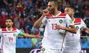 Σεφτές για το Μαρόκο!