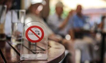 100 ευρώ πρόστιμο γιατί κάθε τσιγάρο και... καημός