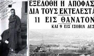 Νίκος Γόδας: Εκτελέστηκε «...με την φανέλα του Ολυμπιακού, για την πατρίδα και τα ιδανικά μου»