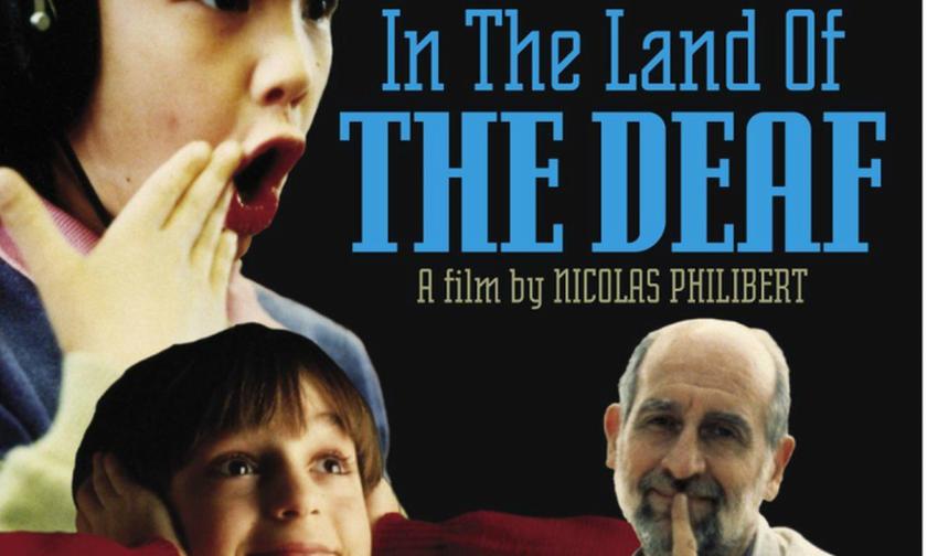«Η Χώρα των Κωφών» στο Cine Club του Γαλλικού Ινστιτούτου