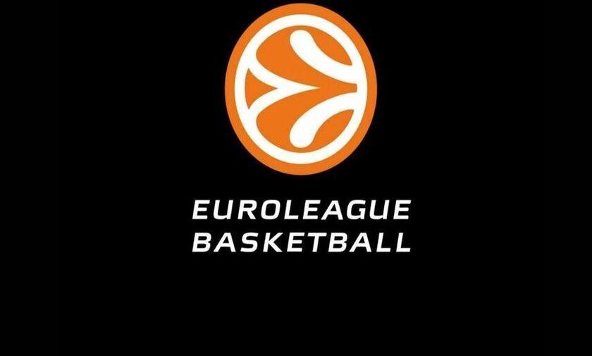 Euroleague: Το ιδιαίτερο μήνυμα για την Ημέρα των Παιδιών (vid)