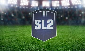 Super League 2: Οι διαιτητές της έκτης αγωνιστικής