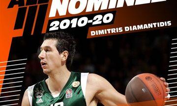 EuroLeague: Και ο Διαμαντίδης υποψήφιος για καλύτερα ομάδα της δεκαετίας (vid)