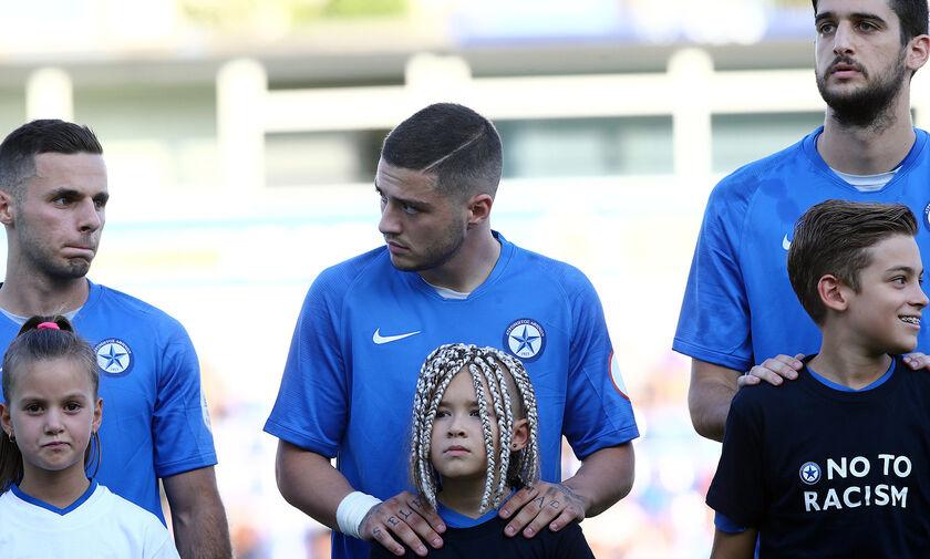 Δράσεις της ΠΑΕ Ατρόμητος για την προσέλκυση παιδιών και οικογενειών στο γήπεδο!